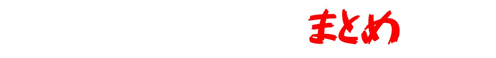 バイオハザードまとめ速報|バイオハザード RE:3|バイオハザード レジスタンス
